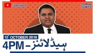 Samaa News | Latest Headlines | 4PM - SAMAA TV - 12 October 2018