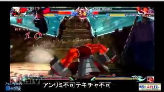 BBCPEX 6/18/2015 JP PSN - Zekusu (RG) VS Grandia (TG) Best of 7