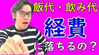 動画No.138 【チャンネル登録はコチラからお願いします☆】 https://www....