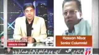 13 hasan nisar lambasts media journalist munafaqat may 7 2009