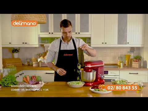 Кухненски Робот Гранде Сет - Незаменим Помощник в Готвенето