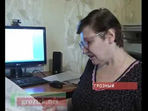 Бесплатная юридическая консультация Чечня.