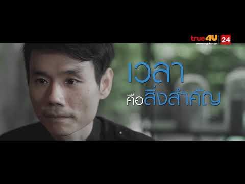 ใบพัด-ภาณุมาศ ทองธนากุล - วันที่ 23 Jul 2018