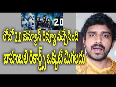 Robo 2.0 movie pre review and rating || robo box-office pred