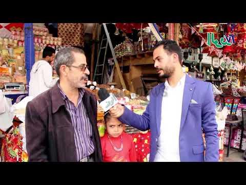 غلاء الأسعار  أجبر المواطنين علي الاقتصاد بشراء ياميش رمضان  - نشر قبل 6 ساعة