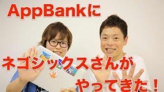 チャンネル登録よろしくお願いします→http://bit.ly/16DEDXk 】 〜動画...