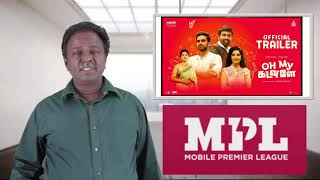 OH MY KADAVULE Review - OMK - Vijay Sethupathy - Tamil Talkies
