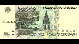 🔥Выплата по 10 тыс рублей в мае!