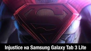 Как идет Injustice на Samsung Galaxy Tab 3 Lite(, 2014-04-18T15:35:47.000Z)
