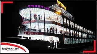 ঢাকা-পটুয়াখালী নৌপথে চালু হচ্ছে বিলাসবহুল চার তলা লঞ্চ | ২৩ ফেব্রুয়ারি ২০২০