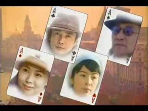 千王之王 Qian Wang Zi Wang Opening Theme