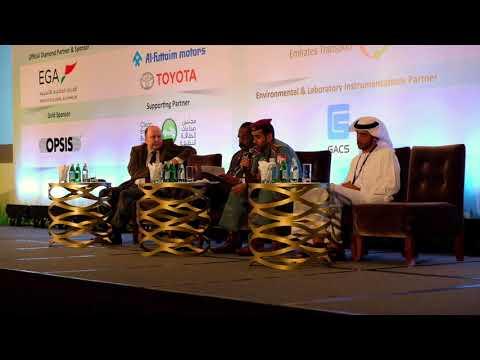 Clean Air Forum - 11 December 2017, Abu Dhabi