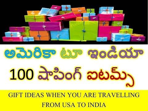 100 GIFT IDEAS FROM USA TO INDIA | అమెరికా టూ ఇండియా 100 షాపింగ్ ఐటమ్స్