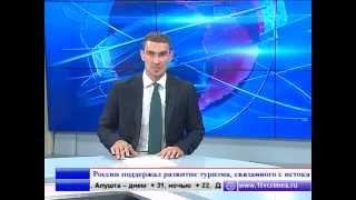В Крыму  заботятся об  информационной  безопасности