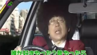 きらきらアフロTM ムロツヨシ 5月11日 Part 2.
