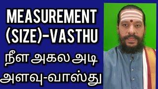 VASTHU-SIZESஅளவுகள்  Measurements  According to VASTHU  அடி அளவுகள்-வாஸ்து சாஸ்திரம்(வீடு/மனை)
