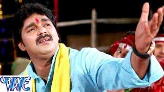 उगी हे सूर्यमल नइयो  ना डोले - Pawan Singh - Chhathi Mai Ke Mahima Apar - Bhojpuri Chhath Geet 2015