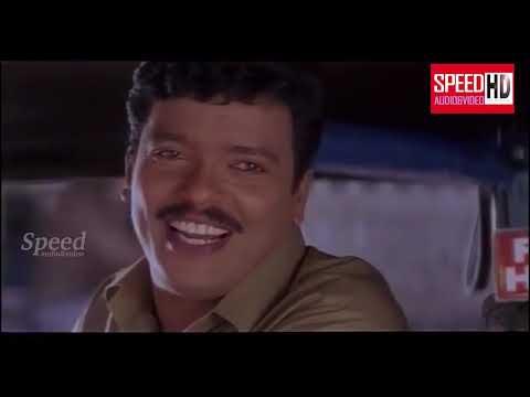 Malayalam New Action Entertainer Full...