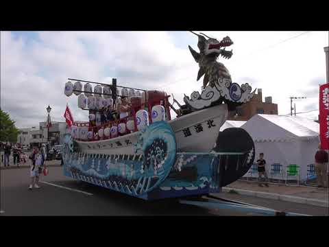 第51回北海ソーラン祭り2