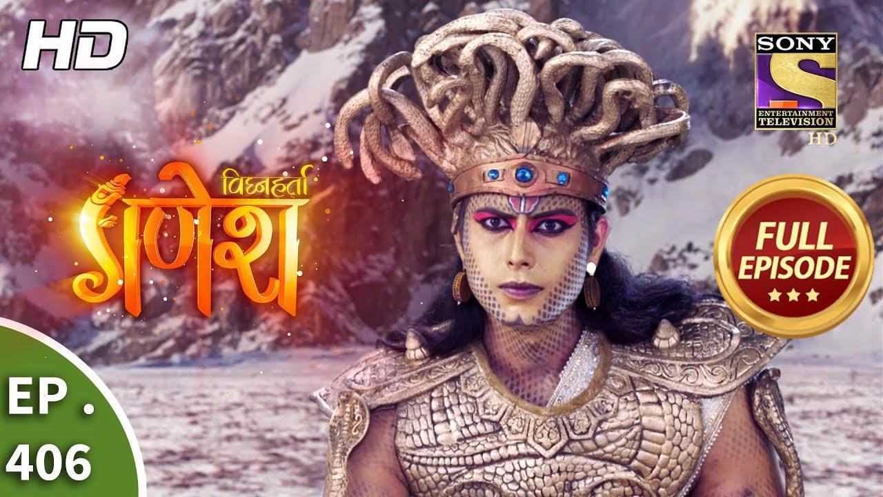 Download Vighnaharta Ganesh - Ep 406 - Full Episode - 12th March, 2019