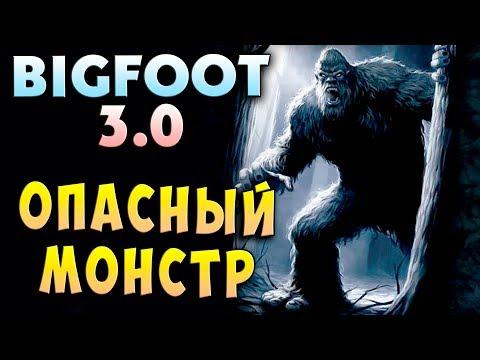 ОПАСНЫЙ МОНСТР ВЫШЕЛ НА ОХОТУ!!! Охота на Бигфута 3.0 хоррор прохождение #1