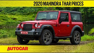 2020 Mahindra Thar prices revealed | New launches | Autocar India