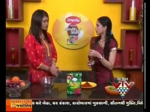Nokhi Anokhi Rasoi Viewer URMI RAVAL With Three Unique Pickles