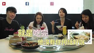 葷食主義都讚不絕口的蔬食料理!心齋,香港最強素食餐廳_微風南山