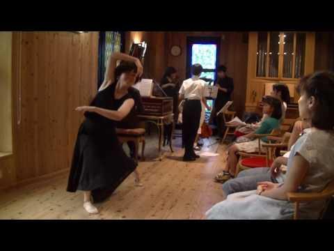 une danse à 松本記念音楽迎賓館