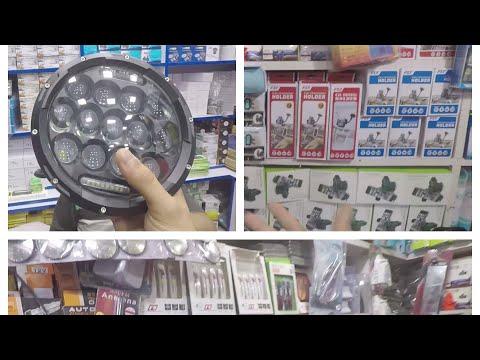 kashmiri gate car accessories market   car door visor   car led headlights   car charger   parts 2