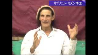 NGO スピリチュアルTV - Captured Live on Ustream at http://www.ustre...