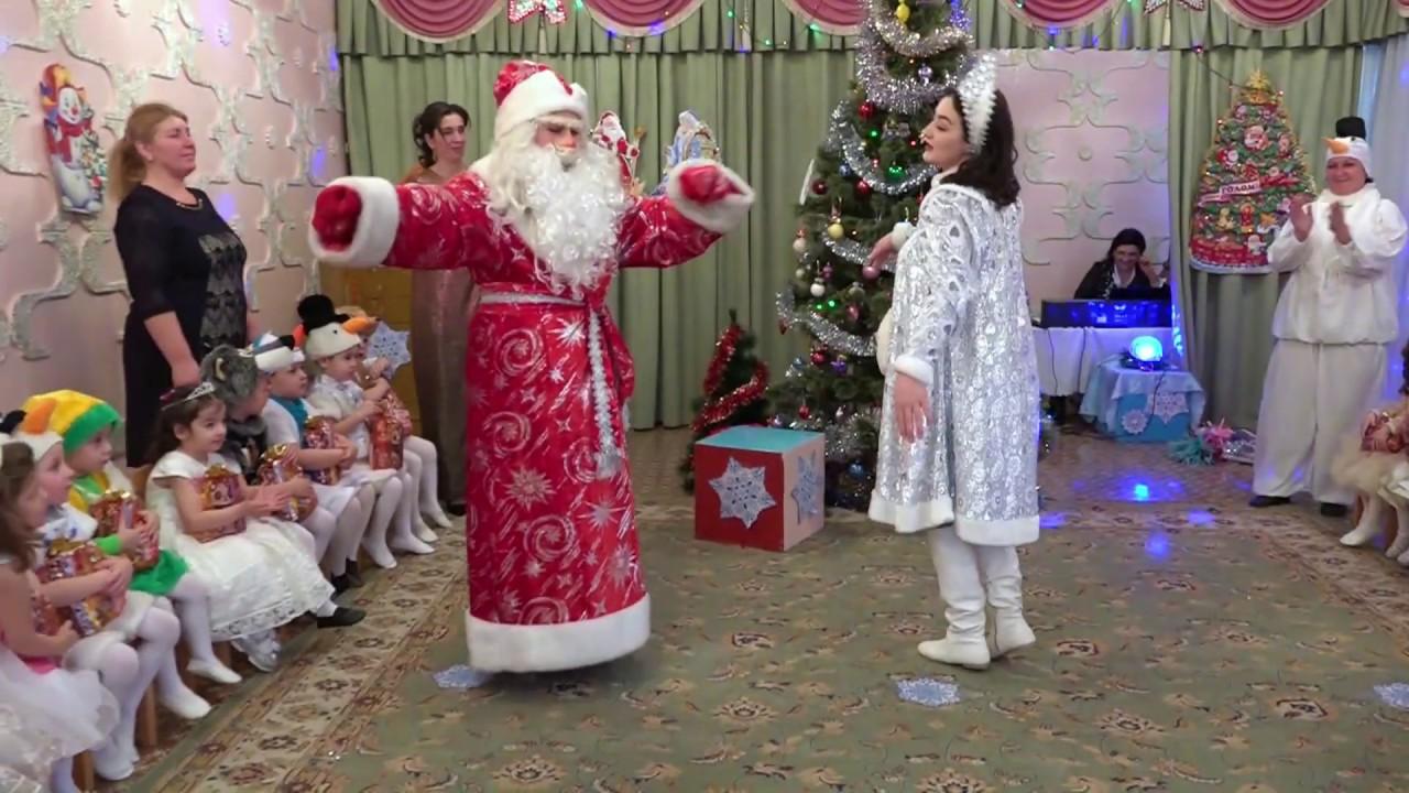 Новогодний утренник Танец деда Мороза и Снегурочки