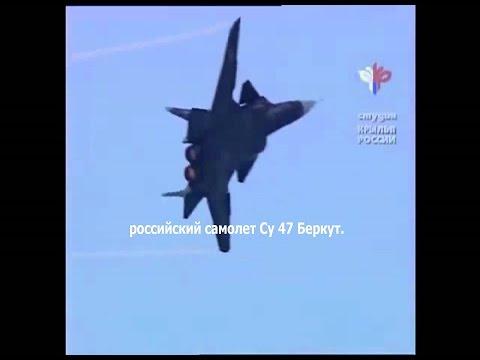 Истребитель СУ-35, Технические Характеристики (ТТХ) Вес