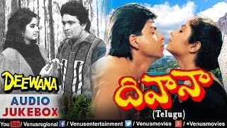 Deewana - Telugu : Full Audio Songs Jukebox | Shahrukh Khan, Rishi Kapoor, Divya Bharti |