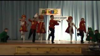 Детский сад танец