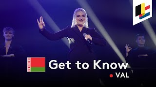GET TO KNOW • VAL • Da Vidna • Belarus 🇧🇾 • Eurovision Song Contest 2020