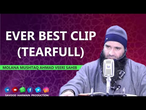 Mushtaq Ahmad Veeri heart touching clip 8July 2016 & Don't forget to subscribe the channel