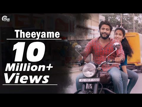 Angamaly Diaries | Theeyame Video Song |...