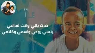 عبدالله الكلحاوي يا ستار قلبي ولع نار ♥️🔥