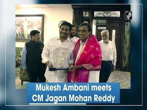 Mukesh Ambani Meets CM Jagan Mohan Reddy