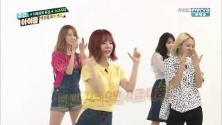 Weekly Idol SNSD  Random Play Dance - Stafaband