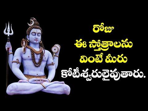 Lord Shiva Songs - Om Sivaya Om -...
