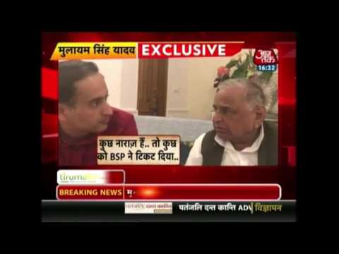 Watch Mulayam Singh's Insight On U.P. Election?