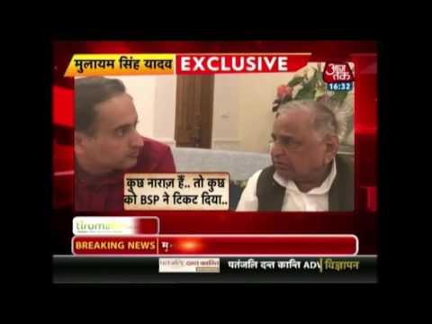 Watch Mulayam Singh's Insight On U.P. Election?