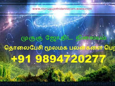 free astrology match making horoscope