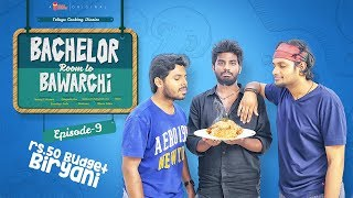 Budget Biryani | Bachelor Room lo Bawarchi - Cooking Diary 9 | Chai Bisket
