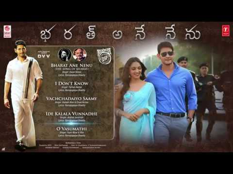 Bharat Ane Nenu Jukebox Mahesh Babu, Devi Sri Prasad, Ramajogayya Shastry@Favourite Collections
