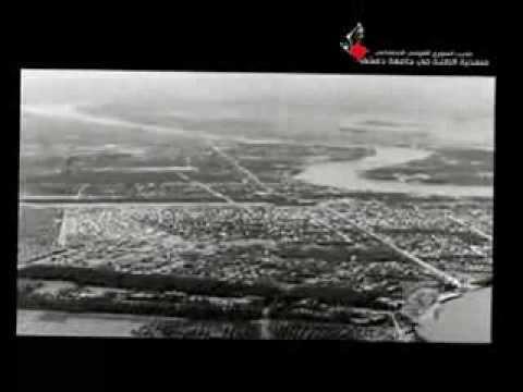 Baghdad 1930