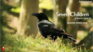 Seven Children -Piano- : japanese nursery song