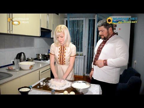 Суботня кухня: готуємо